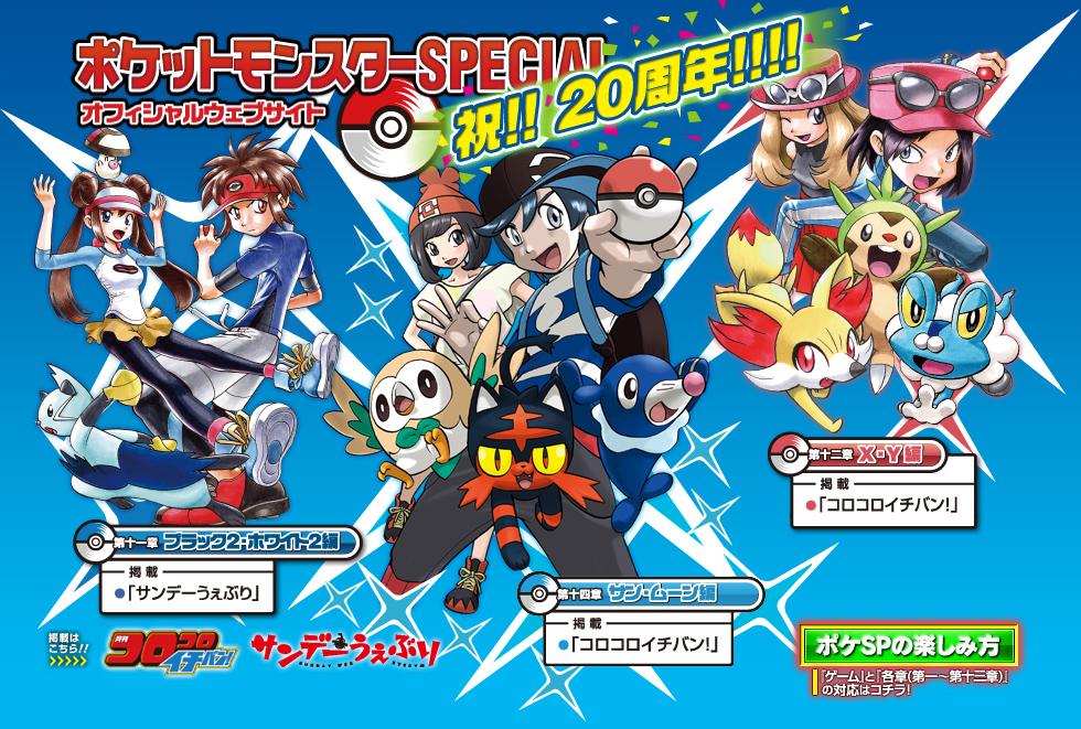 Urara Meirochou Vol 1-4 Set Japanese Ver Manga Other Comic