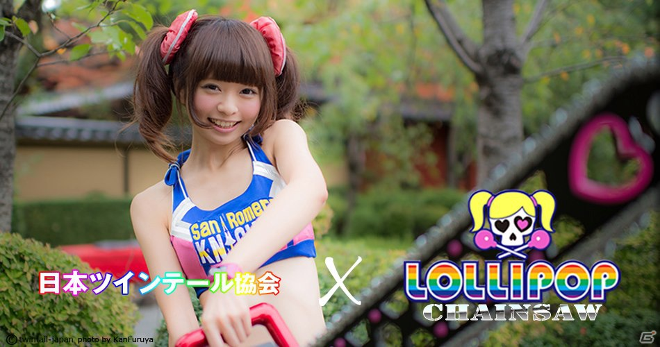 ps3 torrent download lollipop chainsaw